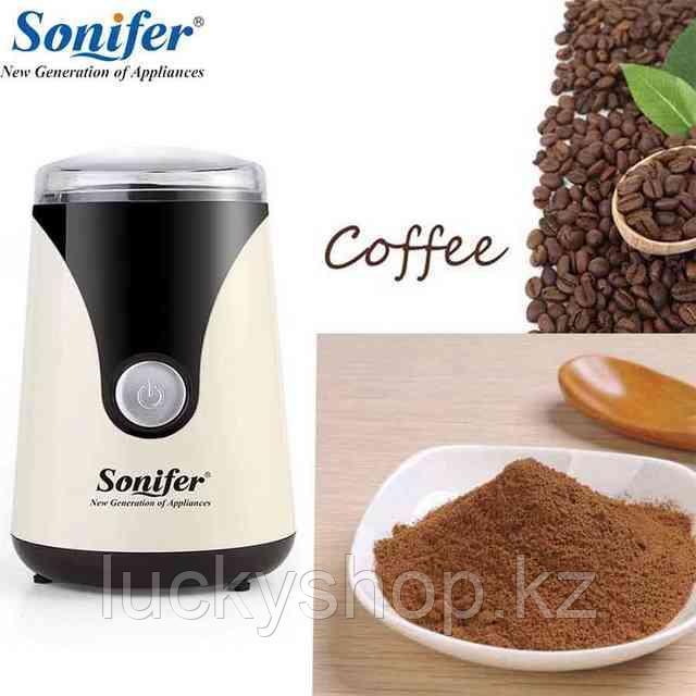 Простой удобный многофункциональный Мини Электрический Кофе Grinder чайник Sonifer