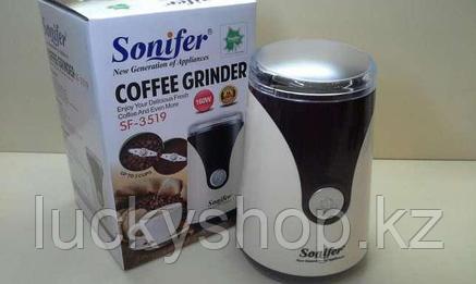 Простой удобный многофункциональный Мини Электрический Кофе Grinder чайник Sonifer, фото 2