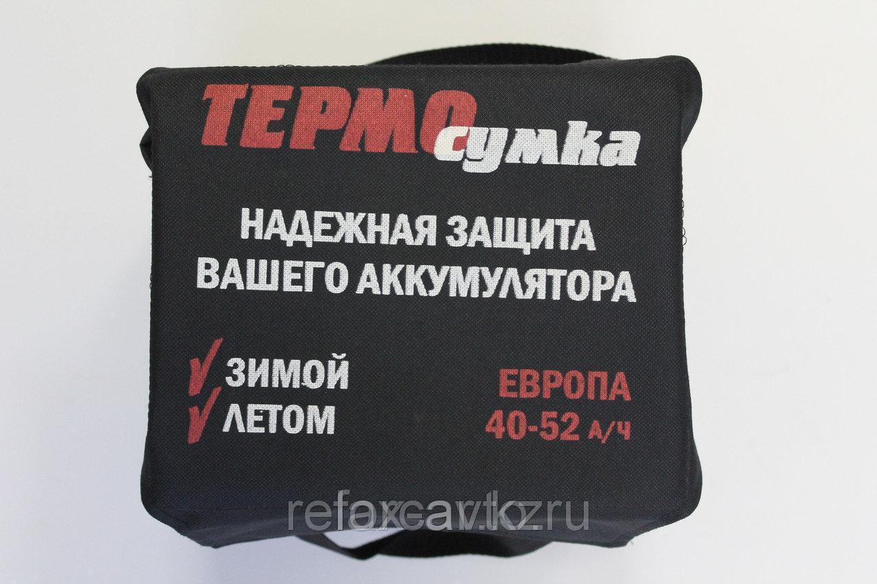 Термосумка для аккумулятора, черная, (40-52 а/ч)