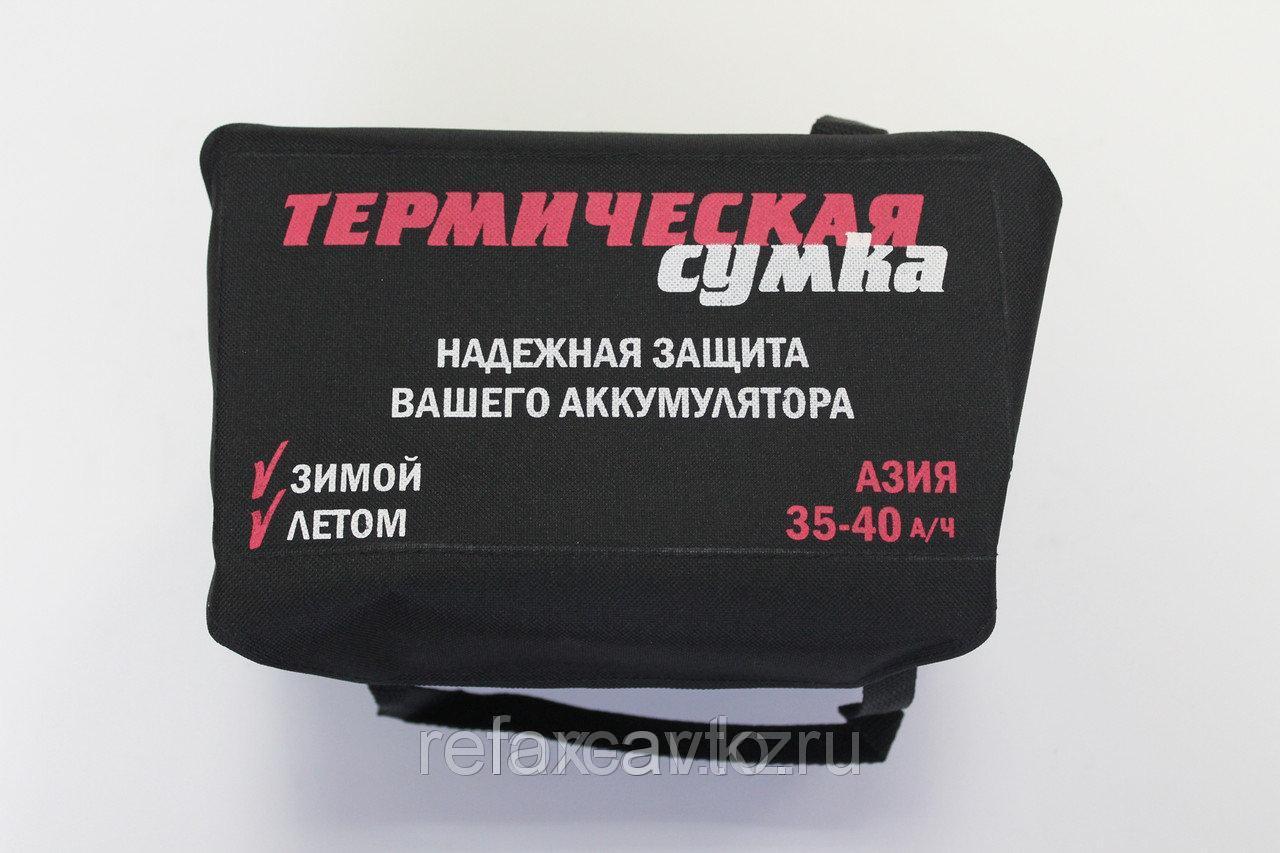 Термосумка для аккумулятора, АЗИЯ, 35-40 а/ч