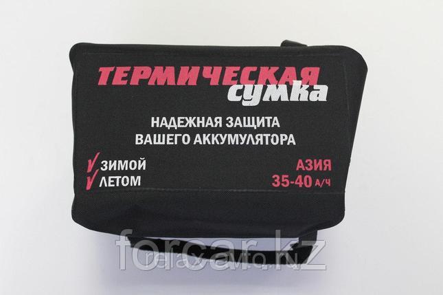 Термосумка для аккумулятора, АЗИЯ, 35-40 а/ч, фото 2