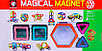 Магнитный 3D конструктор Magical Magnet 40 деталей. , фото 2