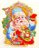 """Гирлянда """"С новым годом Дед мороз"""", картонная, 46 см"""