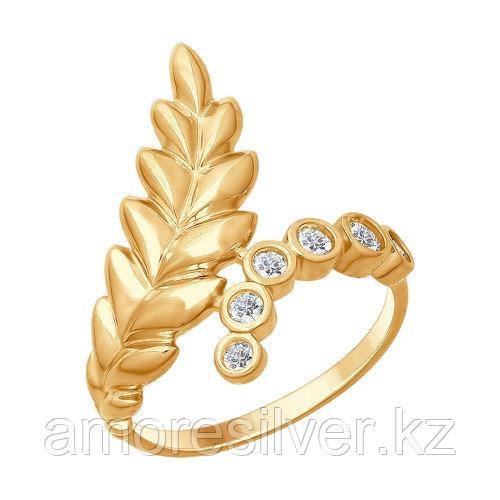 Кольцо SOKOLOV серебро с позолотой, фианит, флора 93010719