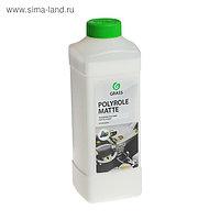 Полироль пластика Grass Polyrole Matte матовый, виноград, 1 кг