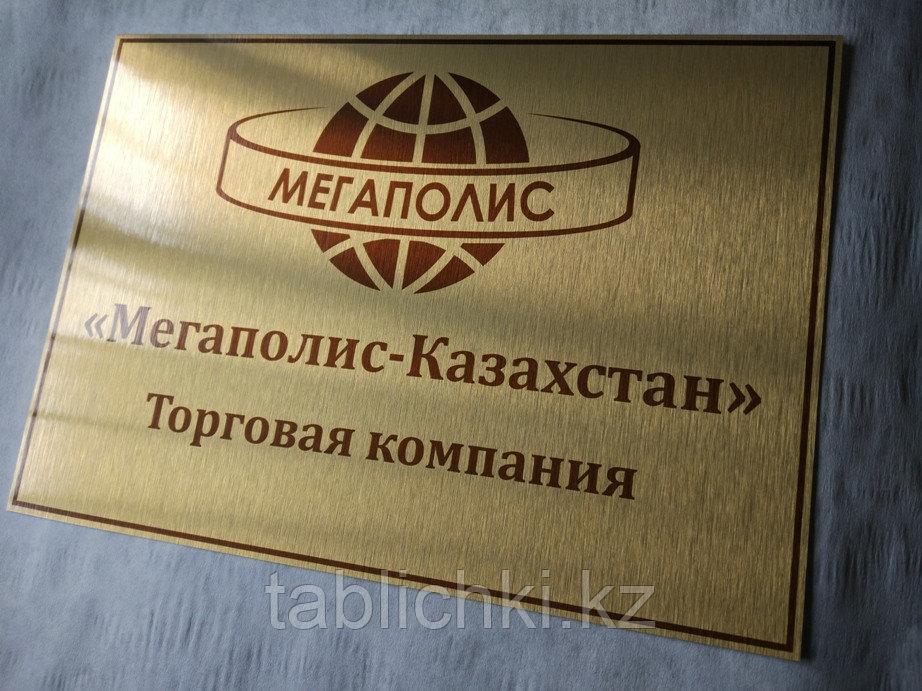 Офисные таблички на двери в Алматы