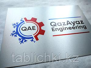 Изготовление табличек на двери в Алматы