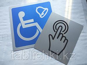 Металлические таблички, указатели, вывески, навигации в Алматы