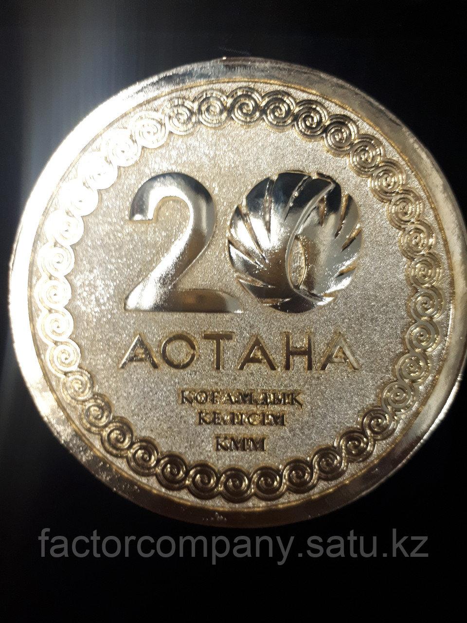 Медаль 9 см в диаметре. - фото 1