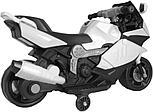 Электромотоцикл спортивный BAW 600, белый, фото 7