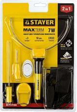 'Прибор STAYER MASTER MAXtermo для художественной резки пенопласта, пластика, 3 насадки, 7Вт, фото 2