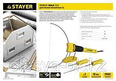 'Прибор STAYER MASTER MAXtermo для художественной резки пенопласта, пластика, 3 насадки, 7Вт, фото 3