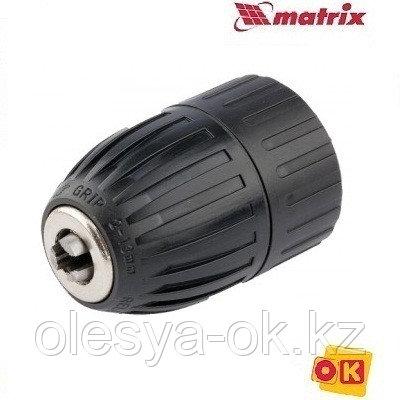 Патрон для дрели быстрозажимной clock 2-13 мм, 1/2. MATRIX