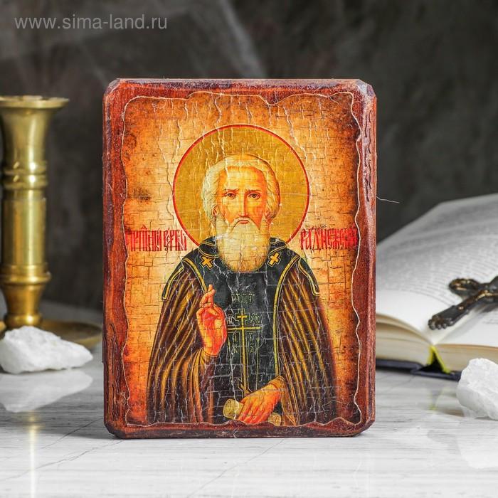 """Икона под старину """"Сергий Радонежский"""", 13х17 см - фото 1"""