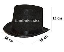 Фетровая шляпа цилиндр на вечеринку 13 см