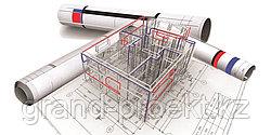 Проектные организации и Архитектурные бюро.