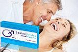 Сеалекс Форте Плюс капсулы для лечения эрекции у мужчин, фото 2