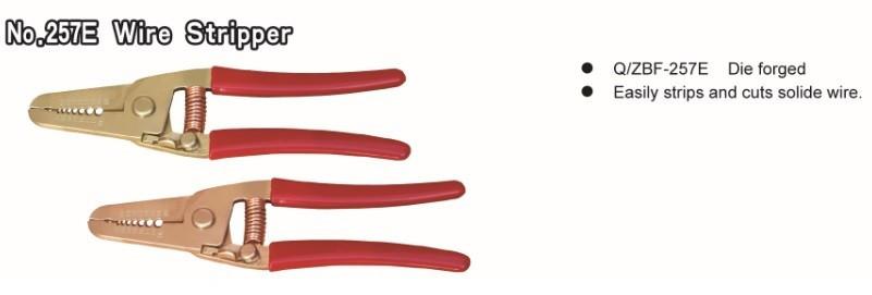 Стриппер для провода искробезопасные 160 мм