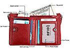 Кожаное портмоне от воровства с карточек RFID, фото 3