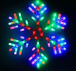 """Фигура """"Снежинка"""" d=57 см, пластик, 88 LED, 220V, МУЛЬТИ , фото 2"""