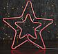 """Фигура неоновая """"Звезда двойная"""" 36х36 см, 240 LED, 220V, ТЕПЛЫЙ-БЕЛЫЙ , фото 3"""