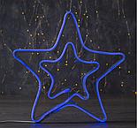 """Фигура из неона """"Звезда"""", 55 см, 3 метров, 360 LED, 220 В, КРАСНЫЙ , фото 3"""