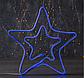 """Фигура неоновая """"Звезда двойная"""" 36х36 см, 240 LED, 220V, ТЕПЛЫЙ-БЕЛЫЙ , фото 2"""