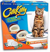 Система для приучения кошек к унитазу CitiKitty Cat Toilet Training Kit