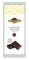 «Голицин» Шоколад горький на изомальте (диабетический) 60гр.
