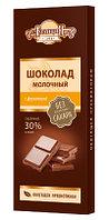 «Голицин» Шоколад молочный с фруктозой 60гр.