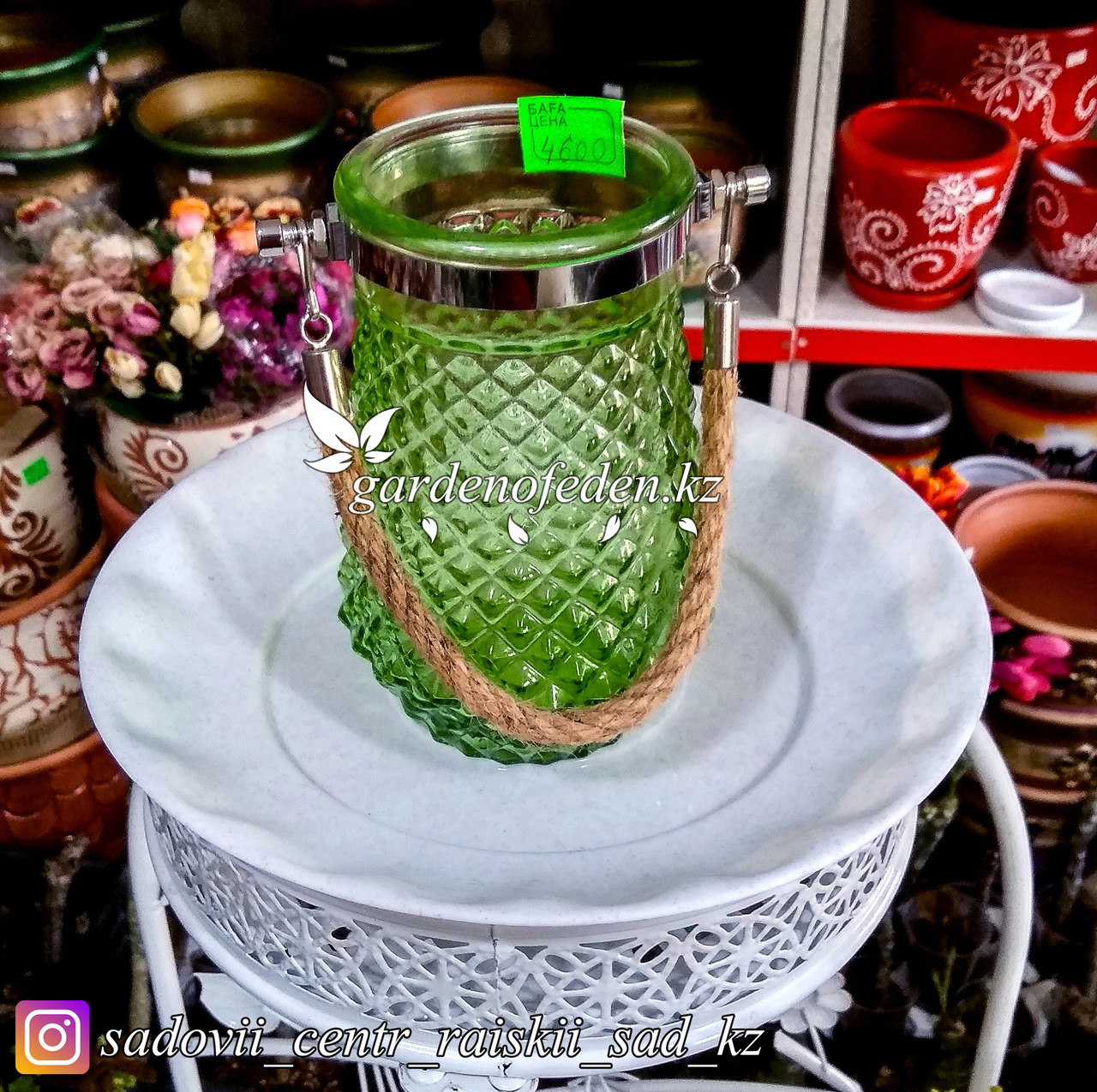 Стеклянная, декоративная ваза с ремешком. Цвет: Зеленый.  Высота 20см.