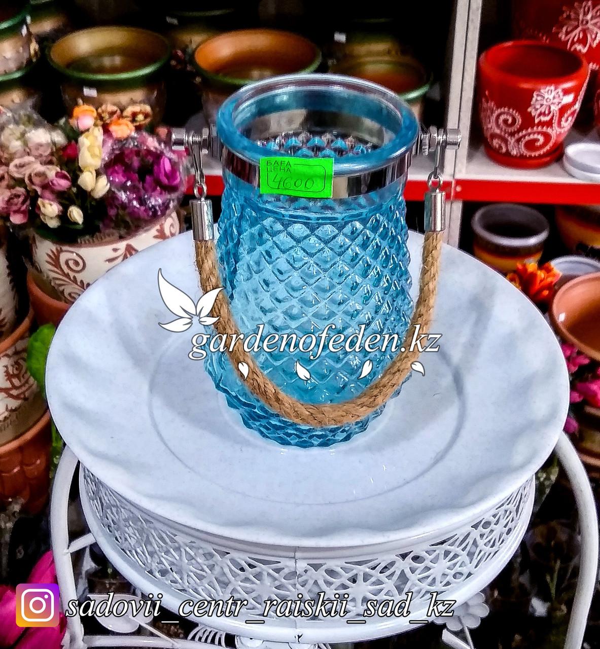Стеклянная, декоративная ваза с ремешком. Цвет: Синий.  Высота 20см.