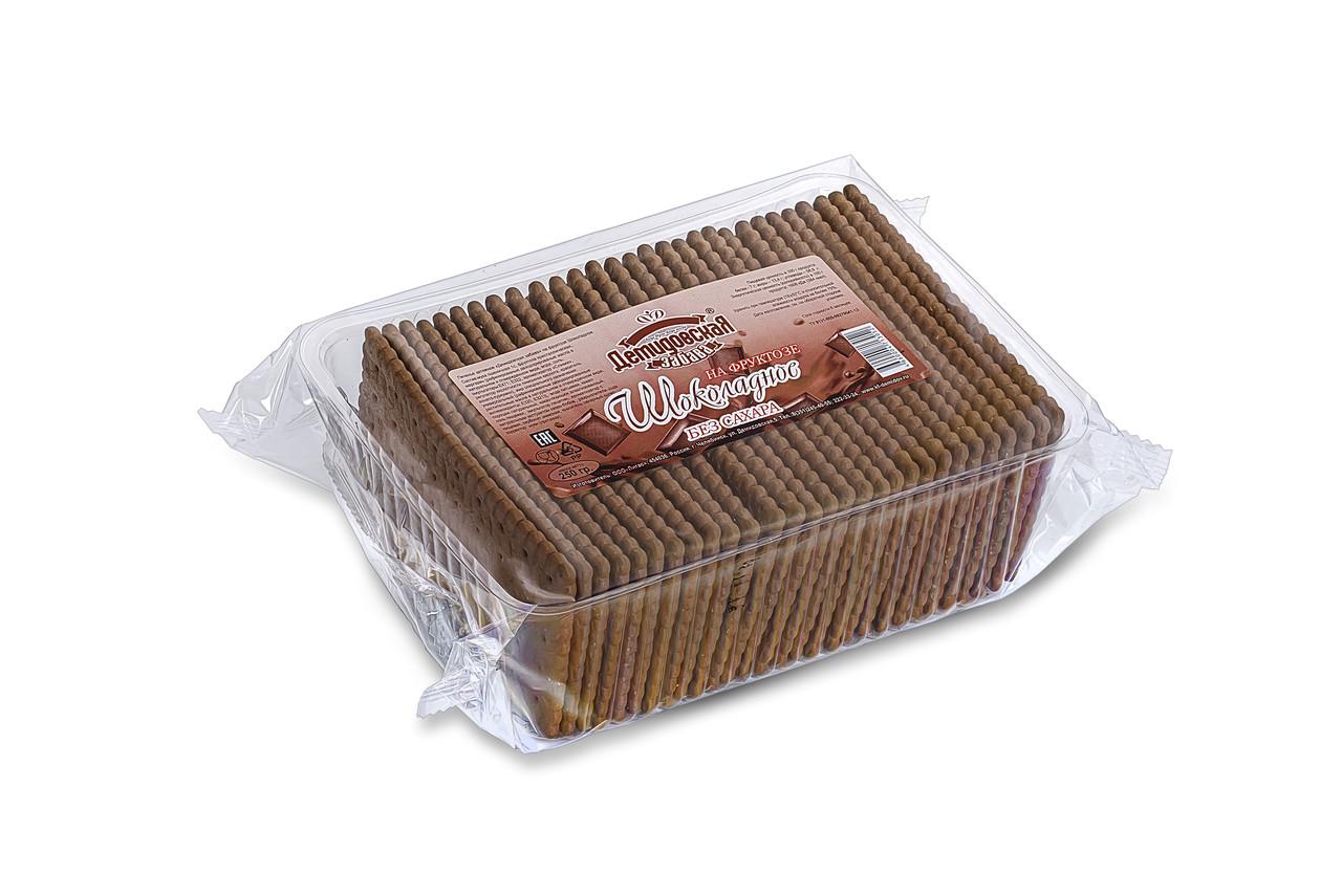 """Печенье """"Шоколадное"""" на фруктозе 250г"""