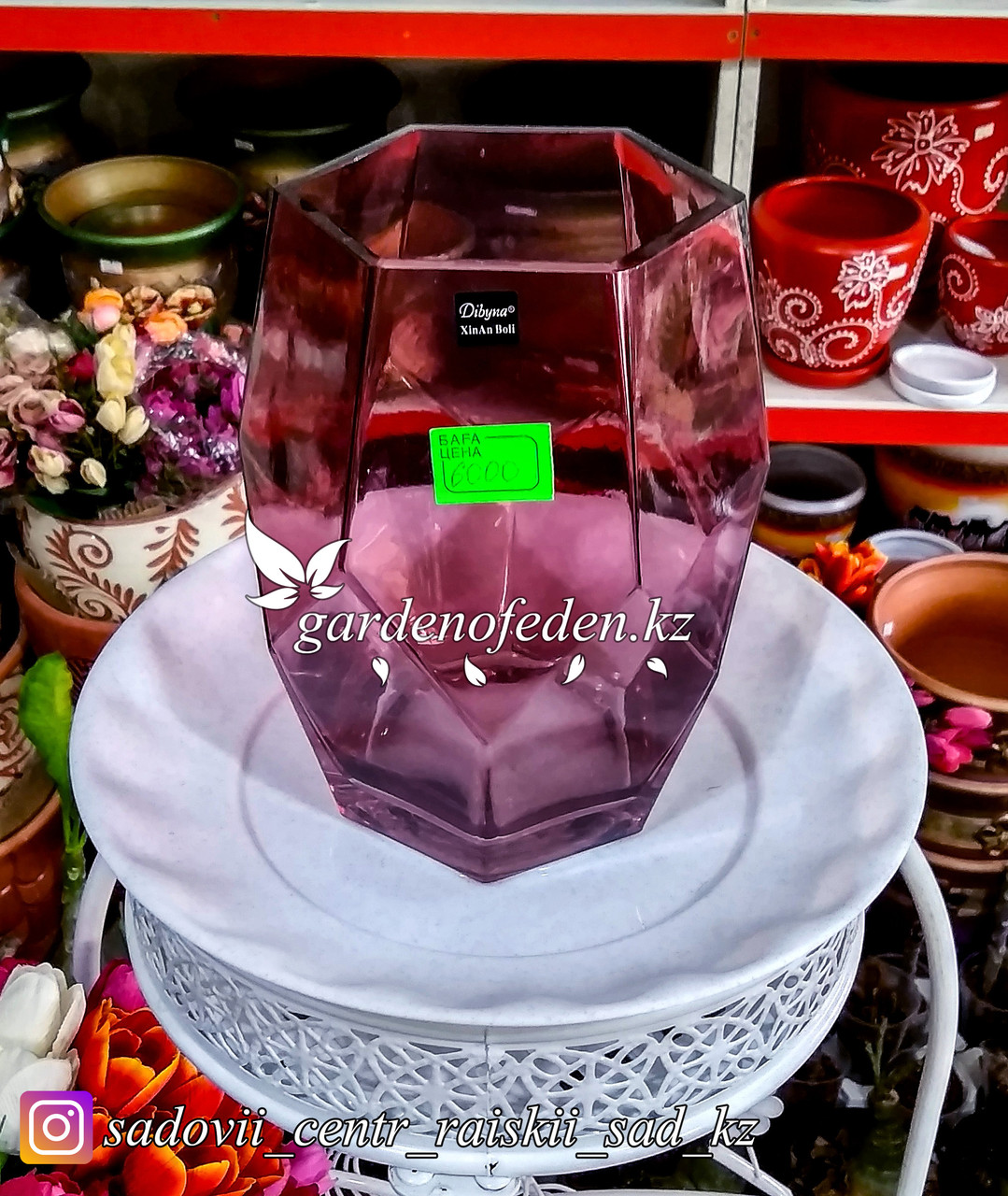 Стеклянная, декоративная ваза в форме ромба. Высота 20см. Цвет: Розовый.