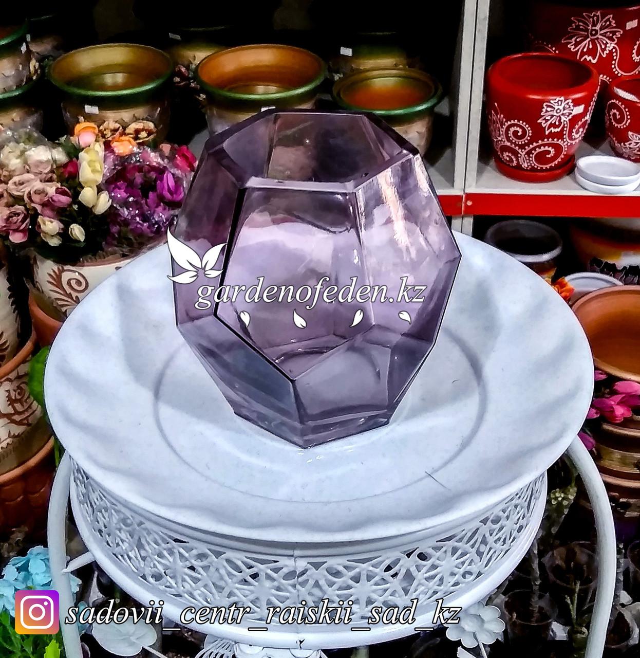 Стеклянная, декоративная ваза в форме ромба. Высота 15см. Цвет: Сиреневый.