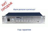 Трансляционный усилитель 650W Ridial PMP-650A  для систем речевого оповещения