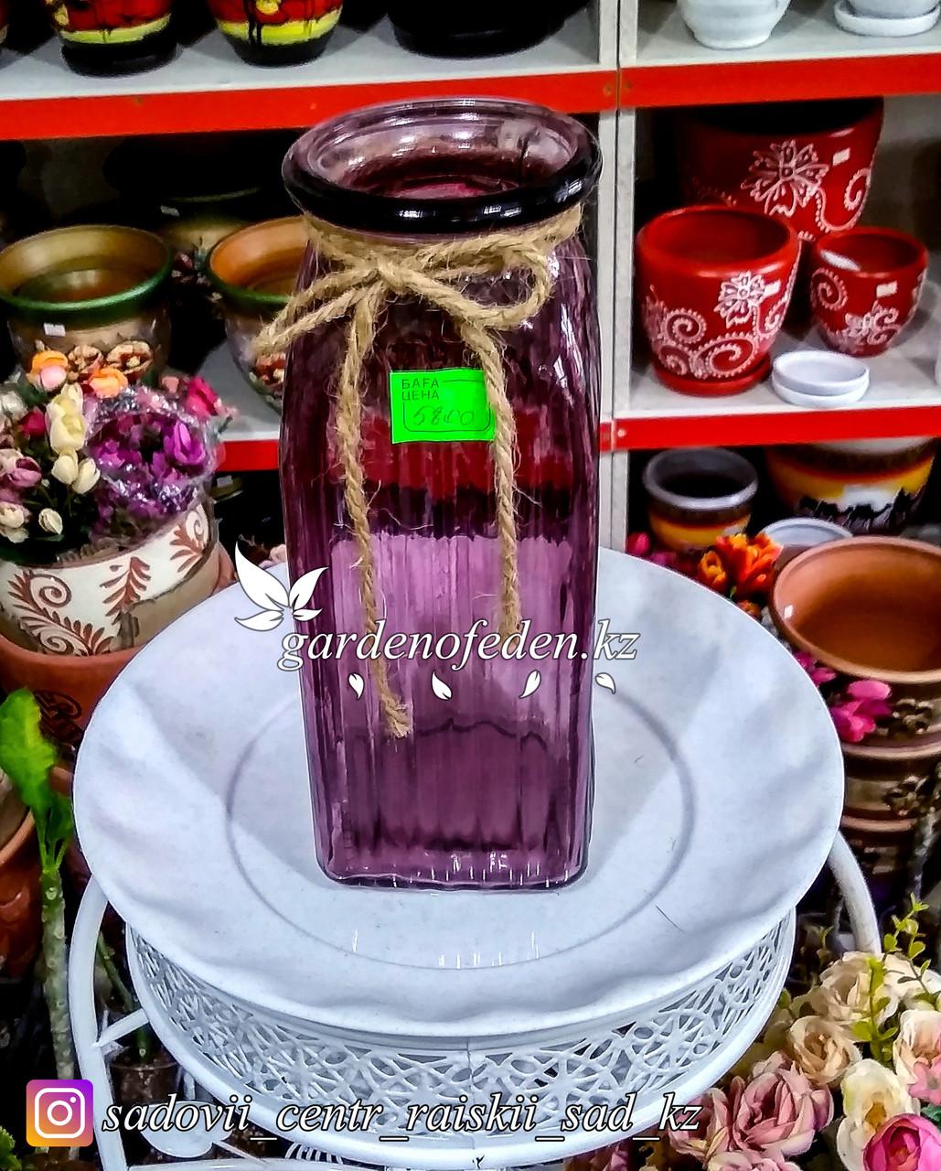 Стеклянная, декоративная ваза. Высота 25см. Цвет: Розовый.