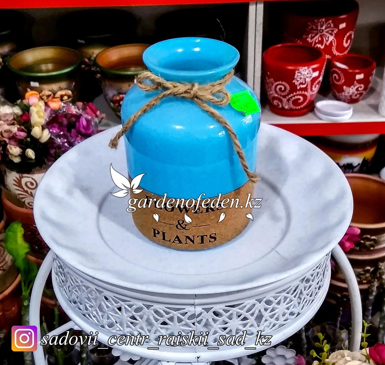 Стеклянная, декоративная ваза. Высота 15см. Цвет: Голубой.
