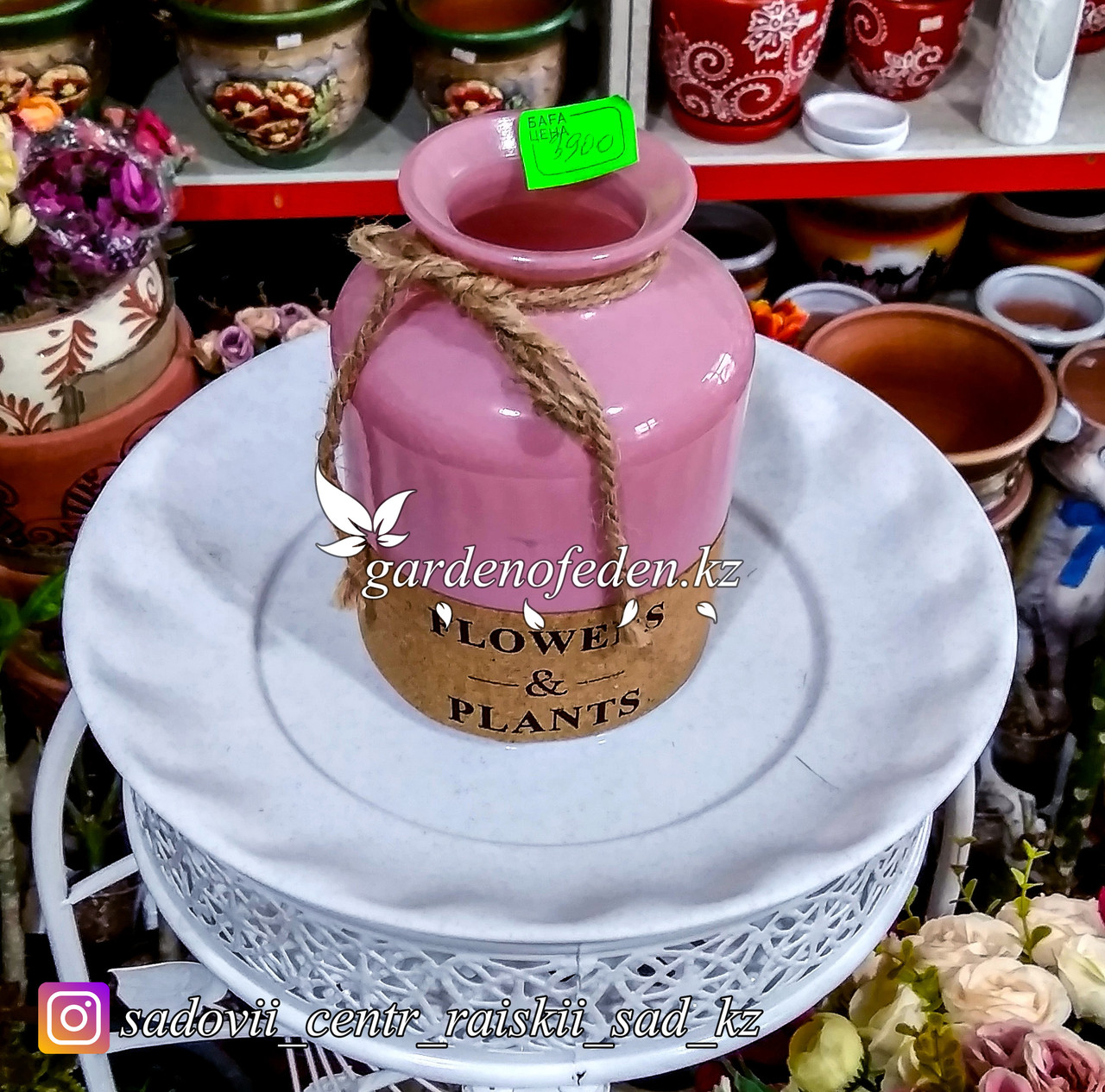 Стеклянная, декоративная ваза. Высота 15см. Цвет: Розовый.
