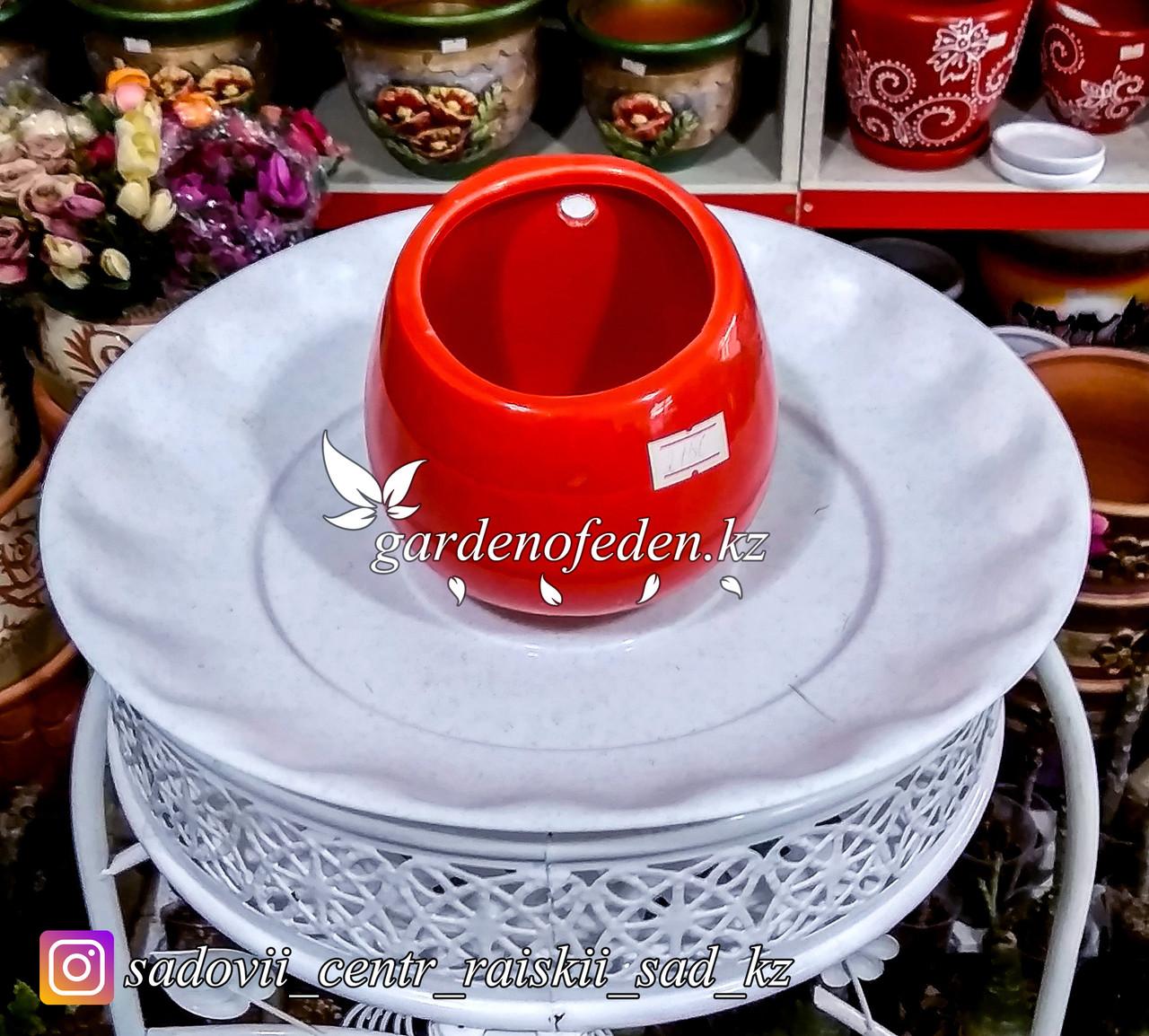 Подвесной керамический горшок. Высота 10см. Цвет: Красный.