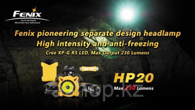 Фонарь электрический налобный Fenix HP20, Дальность луча: 167 м, Яркость: 230 лм, Водонепроницаемость на глуби