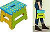Пластиковый складной стульчик для взрослых  Folding Step Stool (Фолдин стэп стул), Алматы, фото 2
