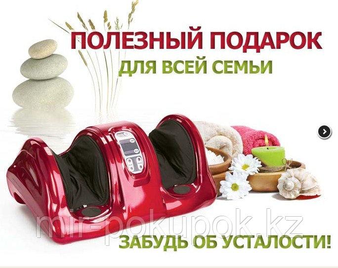 Массажер для стоп и лодыжек, Алматы