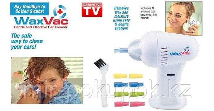 Вакуумный аппарат для чистки ушей Wax Vac, Алматы