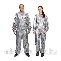 Костюм-сауна для похудения Exercise Suit (весогонка) для мужчин и женщин