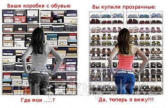Прозрачные коробки для хранения обуви, Алматы