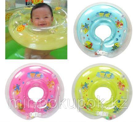 Круг на шею для купания младенцев с рождения до 2-х лет, Алматы