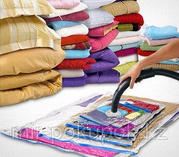 Вакуумные пакеты для хранения одежды, постельных принадлежностей и мягких игрушек 60*80, Алматы