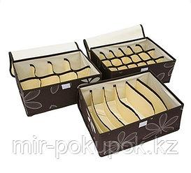 Набор органайзеров для нижнего белья с крышками (3 шт) (№6), Алматы
