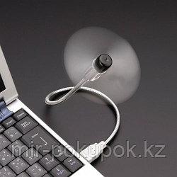 USB вентилятор для ноутбука, Алматы